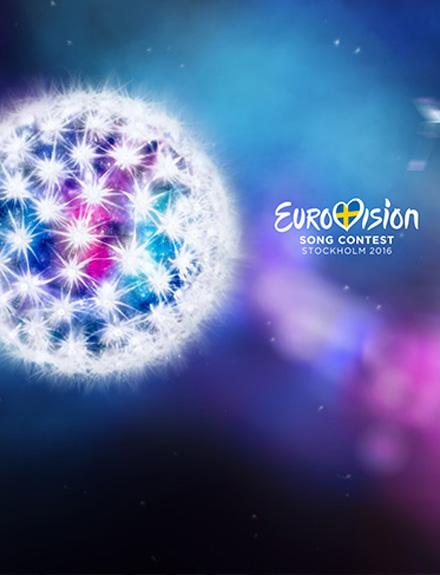 eurovision-news-440x575