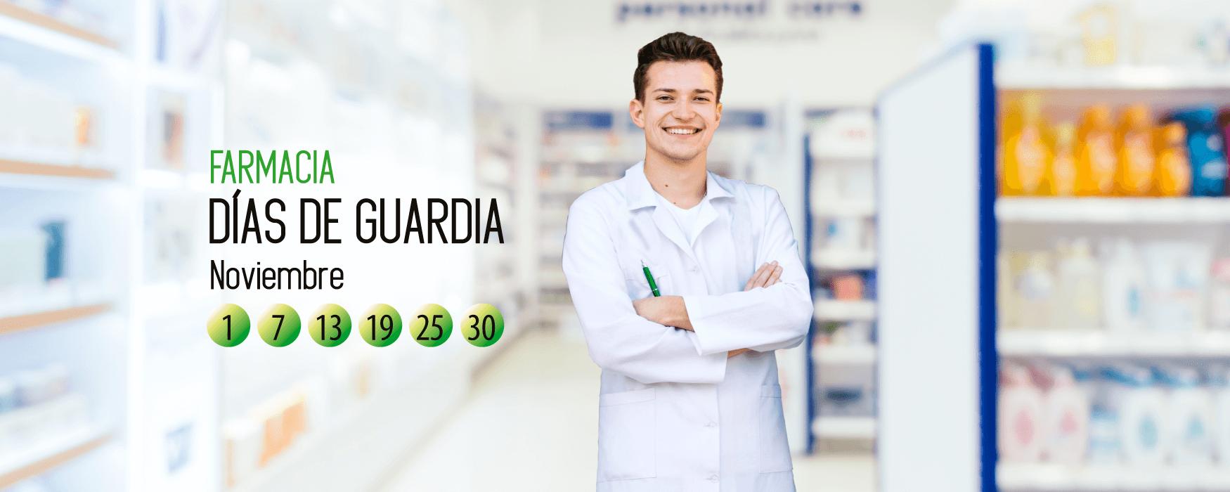 farmacia_noviembre_espacio_torrelodones