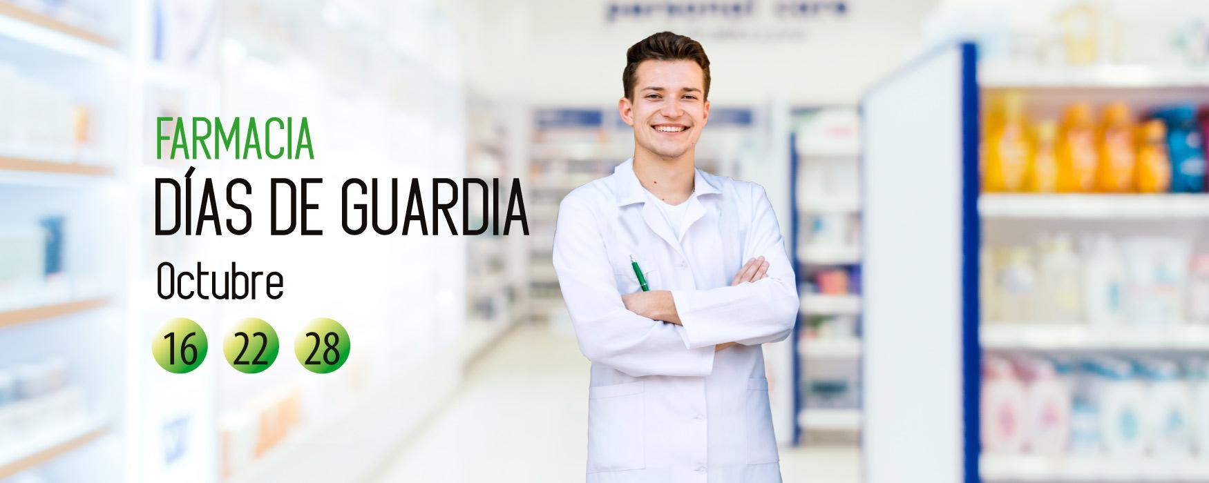 guardia-farmacia-espacio-torrelodones-octubre-2020